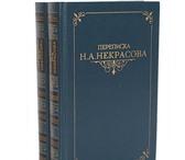 Фотография в Хобби и увлечения Книги Имя талантливого русского поэта, писателя в Москве 0