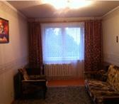 Foto в Недвижимость Квартиры Обратите внимание на 3-ком.кв.66,5 кв.м. в Москве 2250000