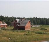 Foto в Недвижимость Зарубежная недвижимость Истринский р-он д.Сысоево.40 км от МКАД.Участок в Уфе 0