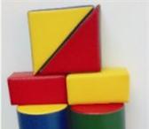 Изображение в Для детей Детские игрушки Мягкие модули в Новокузнецке. В наличии. в Новокузнецке 1462