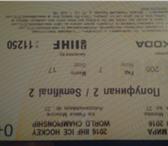 Фото в Спорт Матчи и соревнования есть билет на полу финал по хоккею 21 мая в Москве 10000