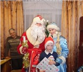 Foto в Развлечения и досуг Организация праздников Дорогие друзья,Дед Мороз🎅 и Снегурочка,подарит в Туле 2000