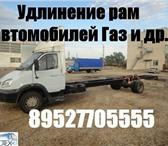 Фотография в Авторынок Новые авто Мы занимаемся удлинением и переоборудованием в Нижнем Новгороде 1