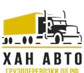 Фото в Авторынок Транспорт, грузоперевозки Егорьевск- БелореченскЭлектрогорск-БелореченскПеревозим в Краснодаре 65000