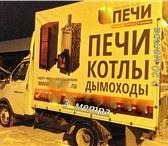 Фотография в Авторынок Транспорт, грузоперевозки Вывоз строительного мусора,квартирного и в Москве 500