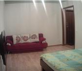 Изображение в Недвижимость Аренда жилья Ищете хорошую квартиру, тогда это предложение в Ростове-на-Дону 1000