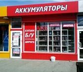 Foto в Авторынок Автозапчасти Автоаккумуляторы российского и иностранного в Москве 3500