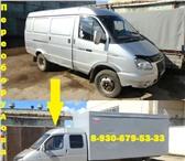 Изображение в Авторынок Фургон Одним из направлений компании «Автотех» является в Ярославле 29000
