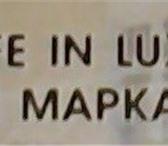 Фотография в Отдых и путешествия Туры, путевки продам подарочный сертификат на 2 лица на в Архангельске 10000
