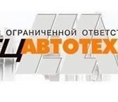 меня лучшие работа в батайске продавец книги Русский