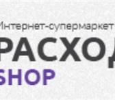 Фотография в Компьютеры Принтеры, картриджи Продажа картриджей для офисной техники. В в Москве 0