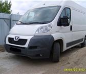 Изображение в Авторынок Транспорт, грузоперевозки Предлагаю услуги грузового микроавтобуса в Калининграде 700