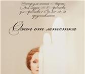 Фото в Развлечения и досуг Театры 20 февраля (понедельник) в 19:00Спектакль в Владивостоке 600