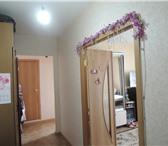 Foto в Недвижимость Квартиры Продам 1 комнатную квартиру на 4 этаже в в Челябинске 1650000