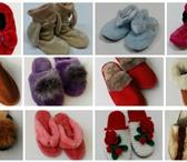Изображение в Одежда и обувь Женская одежда Пушистые изделия из овчины оптом! Доставка в Москве 260