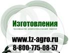 Foto в Авторынок Автозапчасти Производство колец резиновых. Вы искали надежного в Иркутске 41