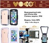 Изображение в Телефония и связь Аксессуары для телефонов IP68 стильные водозащитные кейсы VOKO для в Санкт-Петербурге 930