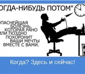 Изображение в Работа Работа на дому Всем- всем предлагаю работу на дому. Спустя в Омске 13000