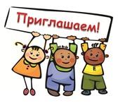 Foto в В контакте Поиск людей Приглашаем Всех желающих, на открытую встречу в Москве 0