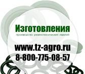 Фото в Авторынок Автозапчасти кольцо уплотнительное резиновое рулевой рейки в Владимире 43