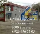 Фотография в Для детей Детские сады 700 кв.м. продаю медицинский центр,  детский в Перми 700