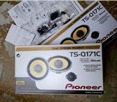 Фото в Авторынок Автоакустика (колонки) Продается новая, в упаковке автоакустика в Сургуте 6000