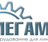 Foto в Работа Вакансии На производство, в механический цех требуется в Санкт-Петербурге 45000