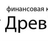 """Изображение в Help! Разное День добрый! Компания ООО """"ДревПром"""" в Уфе 0"""