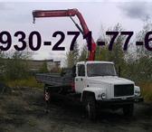 Изображение в Авторынок Аварийно-ремонтная машина От продавца: СпецАвтоТех-Регион предлагает в Пензе 1