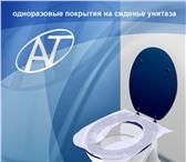 Фотография в Красота и здоровье Аптеки Наша компания производит одноразовые гигиенические в Ростове-на-Дону 0