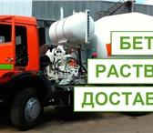 Foto в Строительство и ремонт Строительные материалы Производим товарный бетон марок М100, М150, в Москве 1800