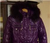 Изображение в Для детей Детская одежда продаю зимнее утепленное детское пальто на в Тюмени 900