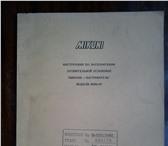 Изображение в Авторынок Профессиональная литература Каталог и книги по ремонту автокрана КАТО в Чите 4000