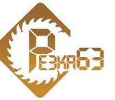 Foto в Строительство и ремонт Дизайн интерьера ООО Резка 63 выполняет сложный фигурный рез в Самаре 85