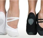 Foto в Одежда и обувь Спортивная обувь БАЛЕТКИ!МОСКВА  Очень удобная обувь на плоской в Москве 300
