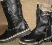 Фотография в Одежда и обувь Мужская обувь теплые унты из Монголии на холодные Сибирские в Красноярске 5000