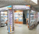 Изображение в Компьютеры Принтеры, картриджи Осуществляем продажу картриджей и расходных в Москве 1000