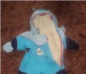 Foto в Для детей Детская одежда Продам детский комбинезон-трансформер (осень-зима-весна) в Архангельске 2000