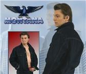 Foto в Одежда и обувь Мужская одежда Джинсы Монтана 10040 Montana jeansНастоящие в Челябинске 2850