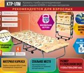 Изображение в Мебель и интерьер Мягкая мебель КТР-1ЛМ кровать-тумба ртопедическая раскладная в Ярославле 2450