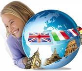 Фотография в Образование Иностранные языки Обучение английскому языку взрослых и детей в Омске 0