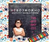 Изображение в Образование Курсы, тренинги, семинары Объявлен набор детей с 6 до 14 лет на курс в Оренбурге 0