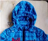 Фотография в Для детей Детская одежда Куртка детская, демисезонная, б/у.Рост - в Екатеринбурге 1300