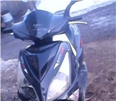 Изображение в Авторынок Скутер продам или поменяю скутер на автоприцеп с в Екатеринбурге 25000