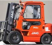 Foto в Авторынок Новые авто Продается новый вилочный автопогрузчик JAC в Кургане 995000