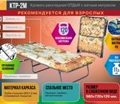 Foto в Мебель и интерьер Мягкая мебель КТР-2М Раскладная кровать ОТДЫХ с ватным в Ярославле 2250