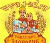 Фотография в Красота и здоровье Похудение, диеты Каша «Самарский здоровяк» отлично в Волгограде 150