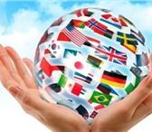 Фото в Образование Иностранные языки Успей записаться до 6 ноября и плати 6000 в Владимире 6000