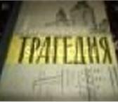 Фотография в Хобби и увлечения Книги Продам  книги Теодора Драйзера 1960г.твёрдая в Новосибирске 200