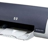 Фотография в Компьютеры Принтеры, картриджи Продам принтер HP DJ 3420 (струйный,   цветной). в Благовещенске 1500